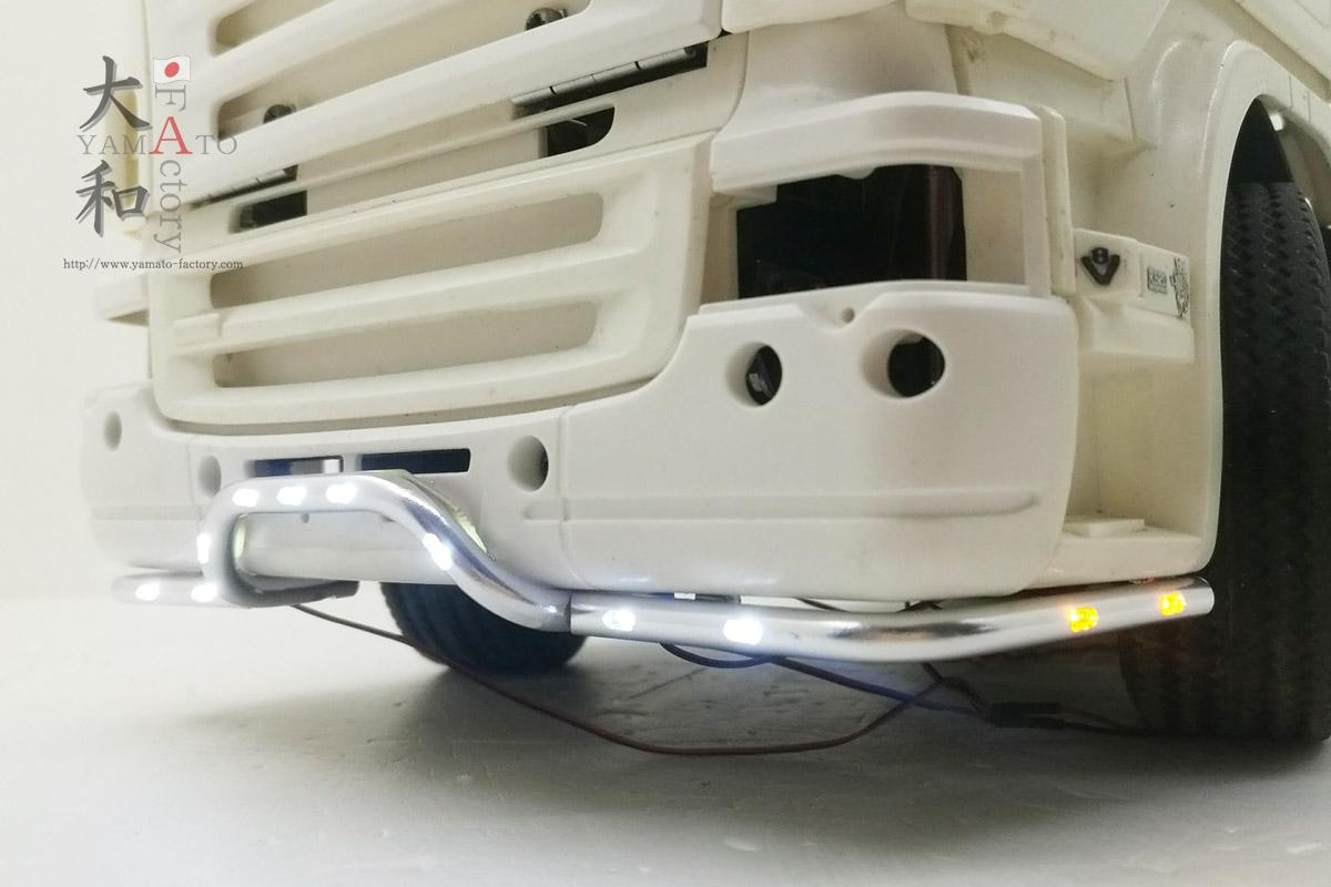 タミヤ1/14 SCANIA用 フロントLEDバンパーガードライト,大和ファクトリー